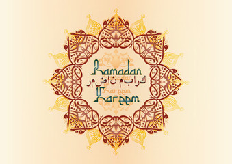 Ramadan Kareem - abstract artistic vintage islamic holiday celebration background or greeting card, with ornamental arabesque and islamic calligraphy
