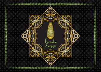 Ramadan Kareem - Islamic holiday background with Oriental Arabic style round ornament or arabesque with floral pattern and arabic calligraphy, and fanous eid lantern