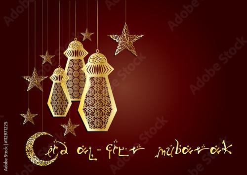Top Eid Holiday Eid Al-Fitr Greeting - 500_F_112971225_Pkie69RhOXWoHObttBPk3E0J41E5BK3Q  Collection_548349 .jpg