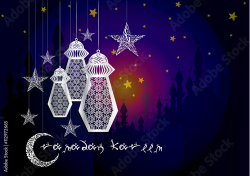 Ramadan kareem muslim islamic holiday celebration greeting card or ramadan kareem muslim islamic holiday celebration greeting card or wallpaper with arabic ornaments mosque m4hsunfo