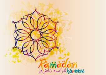 Ramadan Kareem - islamic muslim holiday celebration artistic abstract watercolor style color background with copy space for text.