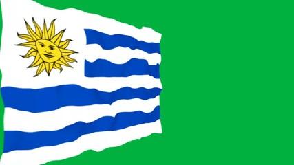 Search Photos Uruguay Flag - Uruguay flag