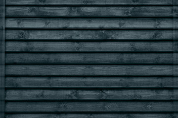 Vintage wooden background.  Оld dark grey boards. Texture. Wood background.