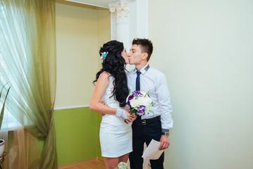 Wedding list registry office