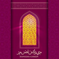 Ramadan Kareem Background. Islamic Arabic window with sunrays. Greeting card. Vector illustration.