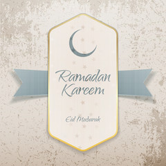 Ramadan Kareem Eid Mubarak textile Poster