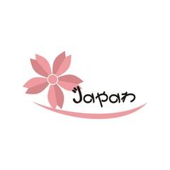 Japanese symbol icon design graphic
