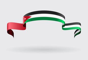 jordan vector flag
