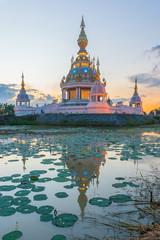 Modern Pagoda
