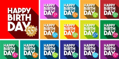 Happy 5th Birthday to Happy 70th Birthday