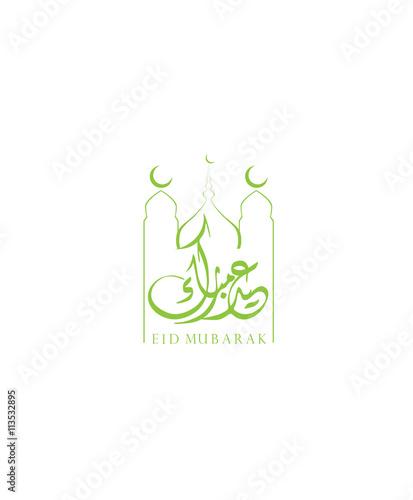 Beautiful Beautiful Eid Al-Fitr Decorations - 500_F_113532895_wOruU1bPNhzvagCovPhWoeRQT7OoyWKk  Pic_285759 .jpg