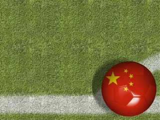 Chinese Ball in a Soccer Field