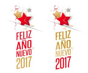 Photos illustrations et vid os de feliz a o nuevo - Felicitaciones ano 2017 ...