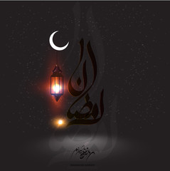 Ramadan Kareem beautiful greeting card ,arabic calligraphy (translation Generous Ramadhan or ramdan karim ) islamic background with lantern (fanous) ,suitable also for Eid Mubarak