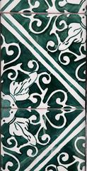 Portugueses tiles