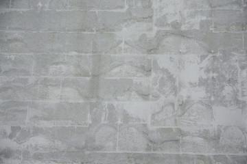 beton,stein,hintergrund