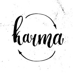 Hand lettering illustration - karma. Vector