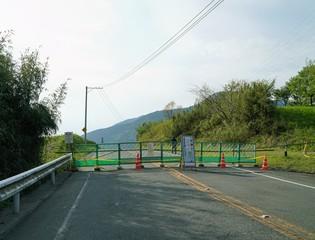 阿蘇地震で崩落した、阿蘇大橋に至る国道の通行止め。(日本の阿蘇地震)