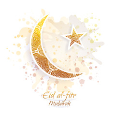 Eid Al Fitr Vector Il Ration For The Holiday