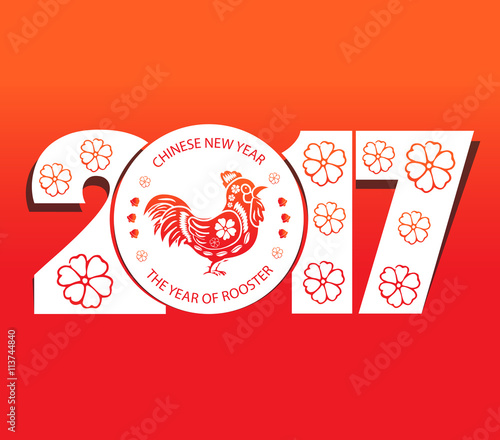 chinese new year 2017 the year of rooster - When Is Chinese New Year 2017
