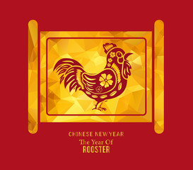Chinese New Year festive card with scroll. The year of rooster