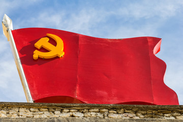 Flag of the Chinese Communist Party.