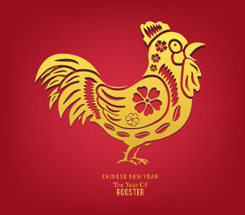 Tribal rooster illustration. Chinese new year calendar