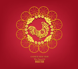Oriental Happy Chinese New Year 2017 Year of Rooster Design