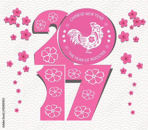 chinese new year 2017 plum blossom background