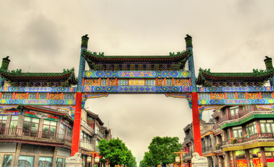 Qianmen Memorial Archway in Beijing - China
