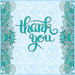 modern calligraphy thank you handwritten lettering inscription i
