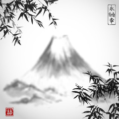 Bamboo trees and Fujiyama mountain hand-drawn with ink in traditional Japanese painting style sumi-e. Contains hieroglyph - double luck, eternity, freedom, happiness,