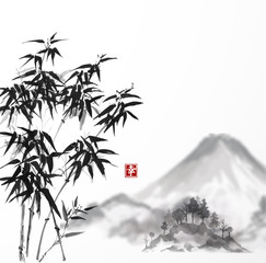 Bamboo trees and Fujiyama mountain hand-drawn with ink in traditional Japanese painting style sumi-e. Contains hieroglyph - happiness.