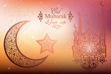 English translate Eid Mubarak. Beautiful Mosque, Crescent and Star on blurred background. Islamic celebration greeting card
