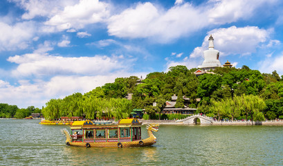 View of Jade Island with White Pagoda in Beihai Park - Beijing