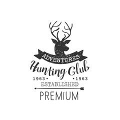 Hunting Adventures Vintage Emblem
