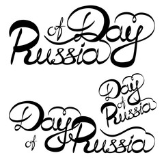 Lettering to the Day of Russia in 12 June. Independence Day of R