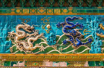 The Nine-Dragon Wall at Beihai park in Beijing, China