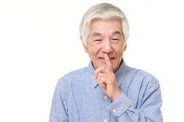 内緒にする高齢者