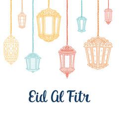 Recess Fitting Birds in cages Eid Mubarak vector card