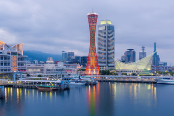 Port of Kobe Tower