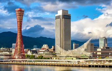 The Port of Kobe - Japan
