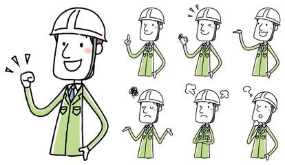 ヘルメットをかぶった作業服の男性 ポーズ バリエーション