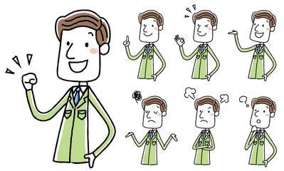 作業服の男性 ポーズ バリエーション