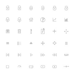 Simple thin outline Icon set .Trendy simple thin Icons