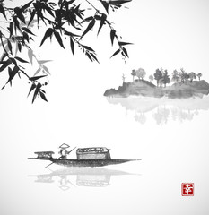Fishing boat, bamboo and island with trees in fog on white background. Traditional Japanese ink painting sumi-e. Contains hieroglyph - happiness. Vector illustration.