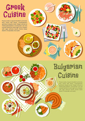 National dishes of Greece and Bulgaria flat icon