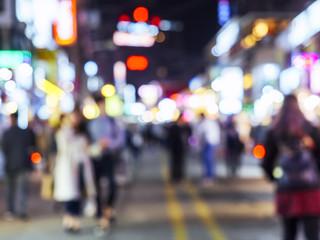Blurred People walking on Shopping Street Outdoor City Nightlife