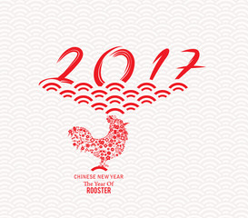 Chinese  New Year 2017 Rooster Background.