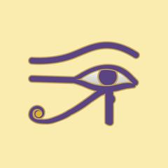 Eye of Horus. Pharaoh Symbols, Realistic Icon